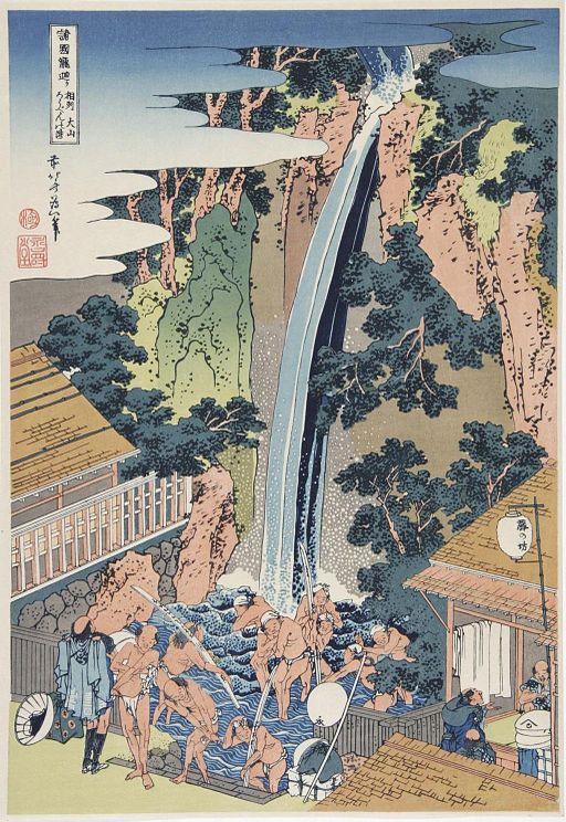 Bu görsel boş bir alt niteliğe sahip; dosya adı 512px-Katsushika_Hokusai_1760-1849_De_Roben_waterval_1835.jpg
