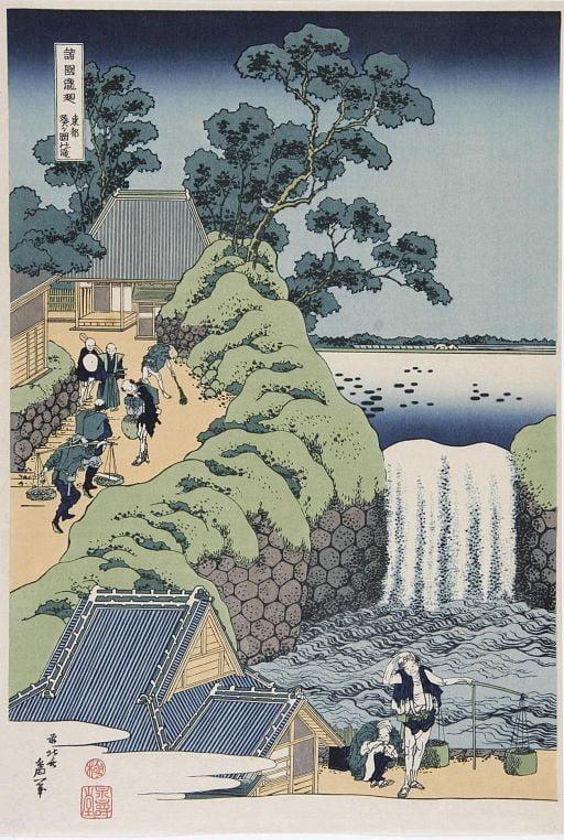 Bu görsel boş bir alt niteliğe sahip; dosya adı 512px-Katsushika_Hokusai_1760-1849_De_waterval_van_Aoi_heuvel_1835-1.jpg