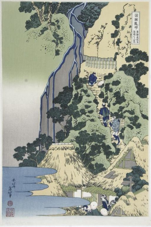 Bu görsel boş bir alt niteliğe sahip; dosya adı 512px-Katsushika_Hokusai_1760-1849_Reizigers_beklimmen_een_steile_heuvel_om_het_Kannon_heiligdom_te_eren_1835.jpg